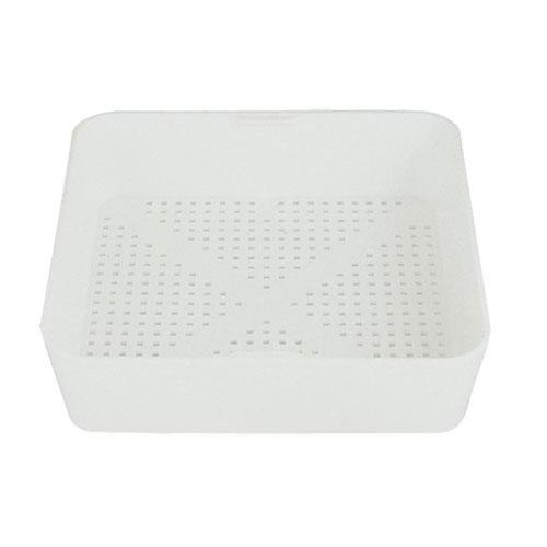 Commercial - 8 1/2 in Square Floor Drain Strainer Basket w/ 1/8 in Holes
