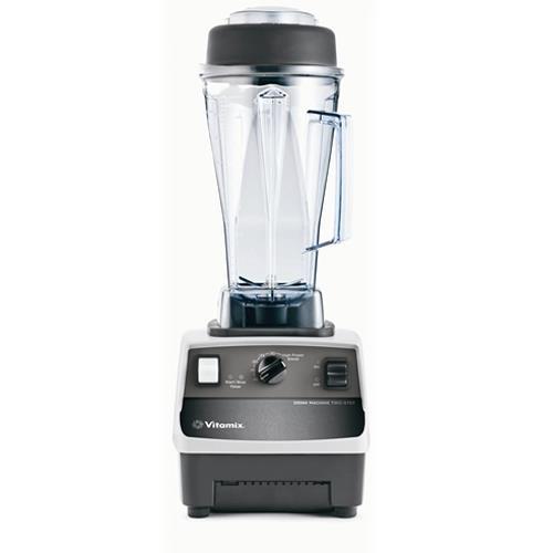 64 oz Drink Machine Commercial Blender w\/ 2-Step Timer