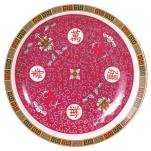 Asian Dinnerware