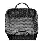 Tablecraft - M2493H - 19 in x 4 in Ridal Black Woven Basket image
