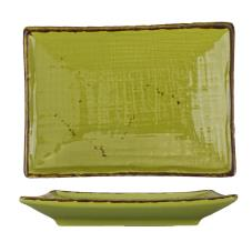 6 3/4 in x 5 in Basil Savannah™ Platter