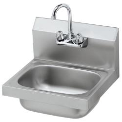 Krowne - HS-2L - 16 in Wall Mount Hand Sink With Gooseneck Faucet image