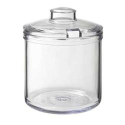 GET Enterprises - CD-8-2-CL - 8 oz Condiment Jar image