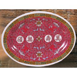 "Thunder Group - 2012TR - 12"" x 8 5/8"" Longevity Oval Platter image"