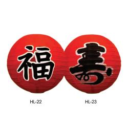 Thunder Group - HL-22 - Fortune Lantern image