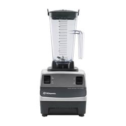 Vitamix - 5004 - 48 oz 2 Speed Drink Machine Commercial Blender image