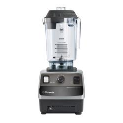 Vitamix - 5086 - 48 oz Drink Machine Advance®  Commercial Blender image