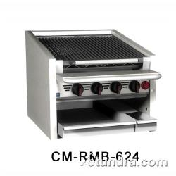 "MagiKitch'n - CM-SMB-672 - 72"" Countertop Gas Charboiler w/ Ceramic Briquettes image"