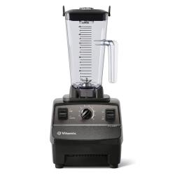 Vitamix - 1003 - 48 oz Vita-Prep® Commercial Blender image