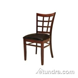 Oak Street - WC017-MH - Windowpane Chair w/Mahogany Wood Seat image