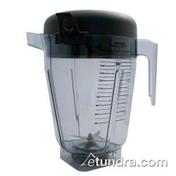 Vitamix - 15899 - 1.5 gal XL™ Container Complete image