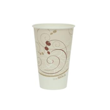 58157 - Solo - R53 - 5 oz Cold Cup Product Image