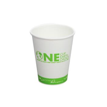57282 - Karat Earth - KE-K508 - 8 oz Eco-Friendly Paper Hot Cups Product Image