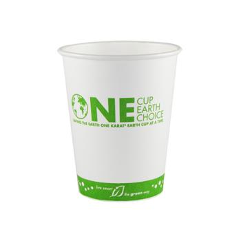 57284 - Karat Earth - KE-K512 - 12 oz Eco-Friendly Hot Cup Product Image