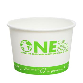 56254 - Karat Earth - KE-KDP16 - 16 oz Paper Food Containers Product Image
