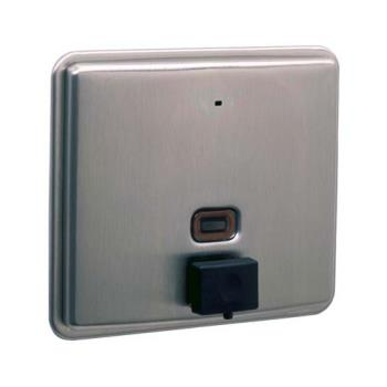 BOBB4063 - Bobrick - B-4063 - ConturaSeries® Recessed Soap Dispenser Product Image