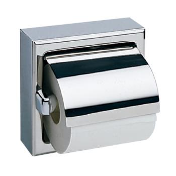BOBB66997 - Bobrick - B-66997 - Surface-Mounted Satin Finish Single Toilet Tissue Dispenser with Hood Product Image