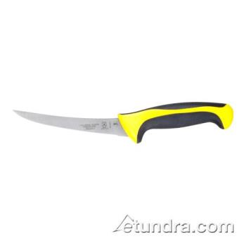 MECM23820YL - Mercer - M23820YL - Millennia Primary4 6 in Yellow Curved Boning Knife Product Image