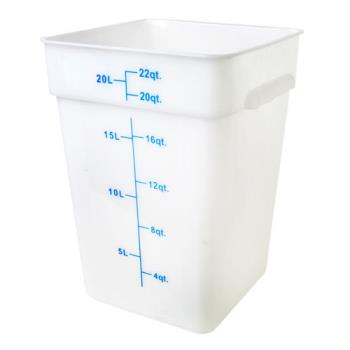 THGPLSFT022PP - Thunder Group - PLSFT022PP - 22 qt Food Storage Container  Product Image