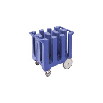 CAMDC700401 - Cambro - DC700401 - 7 in Plate Blue Poker Chip Dish Caddy Product Image