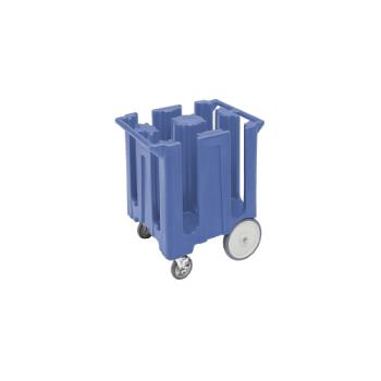 CAMDC825401 - Cambro - DC825 - 8 1/4 in Plate Blue Poker Chip Dish Caddy Product Image