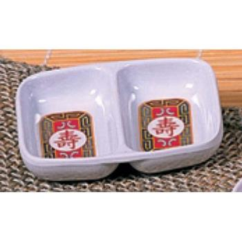 "THG1102TR - Thunder Group - 1102TR - 2 3/4"" X 3 3/8""Longevity Twin Sauce Dish Product Image"