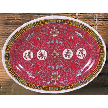 "THG2008TR - Thunder Group - 2008TR - 8"" x 6"" Longevity Soup Plate Product Image"