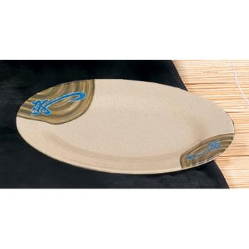 "THG2010J - Thunder Group - 2010J - 9 7/8"" x 7 1/4"" Wei Oval Platter Product Image"