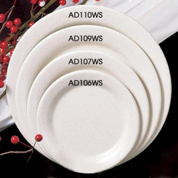 "THGAD109WS - Thunder Group - AD109WS - 9"" San Marino Round Dinner Plate Product Image"