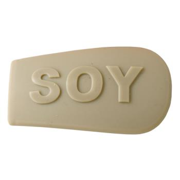 ESP05330SOY - Stanley - 05330-SOY - Carafe Soy Lever Tab Product Image