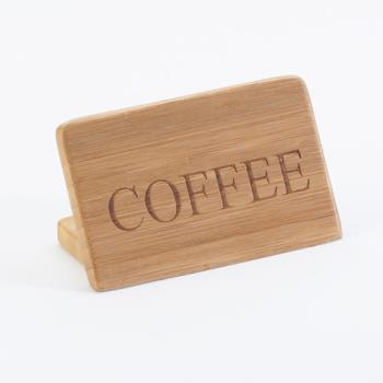 CLM6061 - Cal-Mil - 606-1 - Bamboo Framed Coffee Sign Product Image