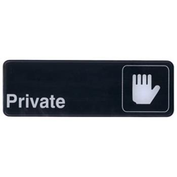 WINSGN304 - Winco - SGN-304 - 3 in x 9 in Private Sign Product Image