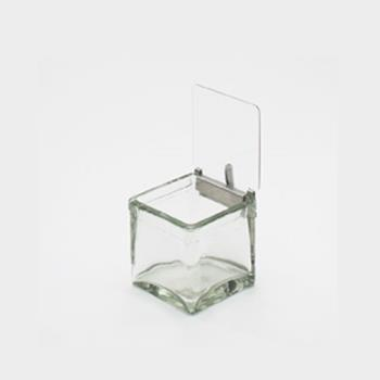CLM1807 - Cal-Mil - 1807 - Glass Jar Cover Product Image