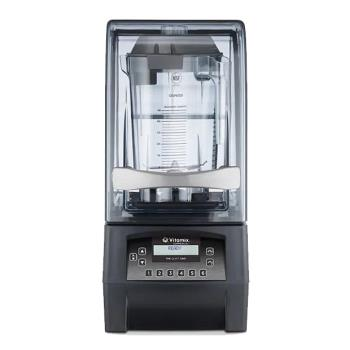 VIT36019 - Vitamix - 36019 - 48 oz 3 HP The Quiet One® Blender Product Image