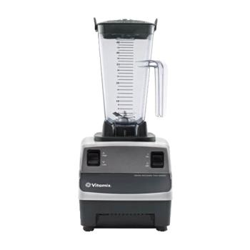 95165 - Vitamix - 5004 - 48 oz 2 Speed Drink Machine Commercial Blender Product Image