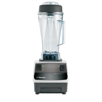 95101 - Vitamix - 748 - 64 oz 2 Speed Drink Machine Commercial Blender Product Image
