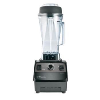 95288 - Vitamix - 1005 - 64 oz Vita-Prep® 3 Commercial Blender Product Image