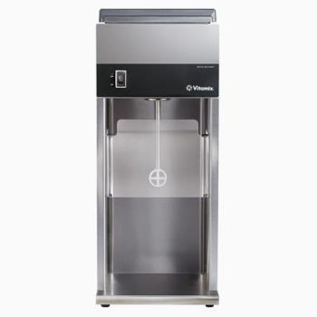 Countertop Commercial Frozen Dessert Machine