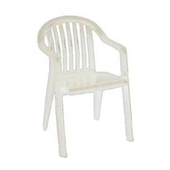 GFXUS023004 - Grosfillex - US023004 - White Miami Lowback Armchair - 4 Pack Product Image