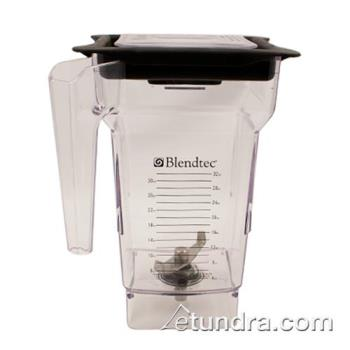1559 - Blendtec - 100359 - Fourside 2 qt Jar w/ Hard Lid Product Image