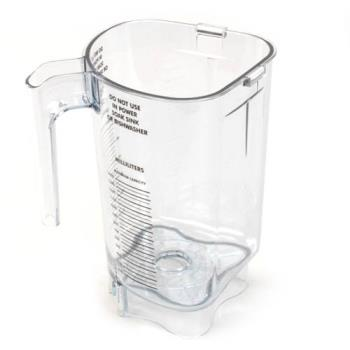 DELDELVMP00139 - Delfield - 2162691-S - Blender Container Product Image