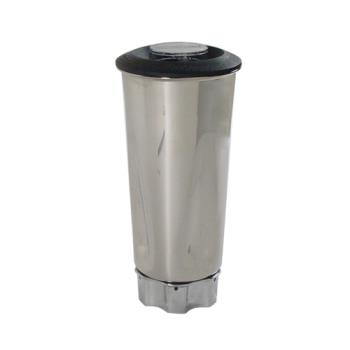 69910 - Hamilton Beach - 6126-250S - 32 oz Stainless Steel Container Assembly Product Image