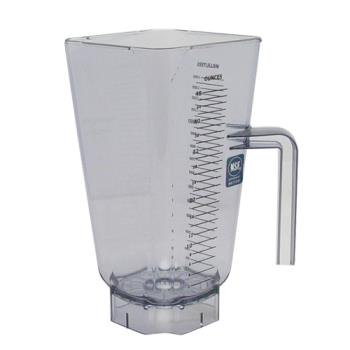 69842 - Vitamix - 15502 - 48 oz Blender Container Product Image