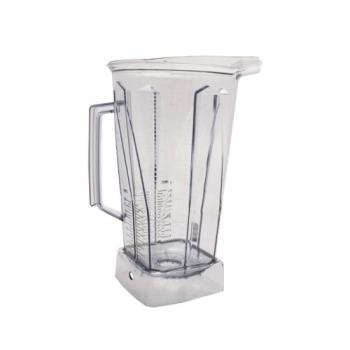26630 - Vitamix - 15557 - 64 oz Portion Blending System® Container, No Blade or Lid Product Image