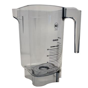 26644 - Vitamix - 15983 - 32 oz Advance Container, No Blade or Lid Product Image