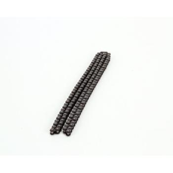 8001574 - APW Wyott - 21748509 - HR-45 Drive Chain Product Image