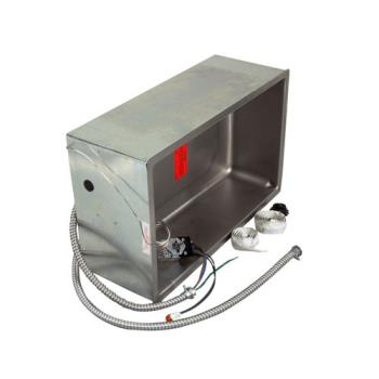 8001647 - APW Wyott - APW55355-WY - Hot Well 120V 1200W Product Image