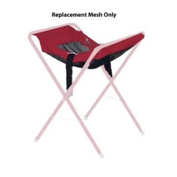 KOA777RED - Koala - 777RED - Red Infant Seat Kradle Car Replacement Mesh Product Image