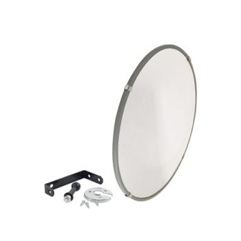 36121 - Commercial - 18 in Convex Mirror Product Image