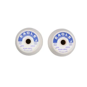 8006153 - Prince Castle - 578-312 - Grinding Wheels (Pkg Of 2) Product Image